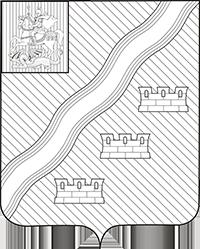 Чёрно-белый герб Наро-Фоминского района с полосками