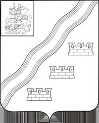 Чёрно-белый герб Наро-Фоминского района