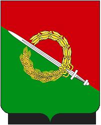 Герб наро фоминска ливанское дерево 4 буквы