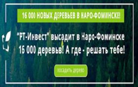 Как оформить медицинскую книжку бесплатно в Наро Фоминске