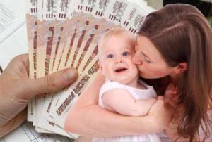 Региональный материнский капитал можно реализовать на любые цели