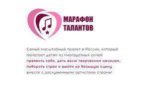 Многодетные семьи Наро-Фоминского округа могут стать участниками всероссийского конкурса