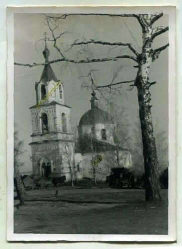 фото 2 ноября 1941 год